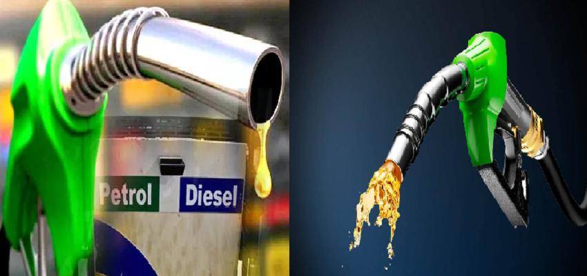 PETROL AND DIESEL PRICE: देश की जनता पर महंगाई की मार, पेट्रोल और डीजल के दामों में भारी बढ़ोतरी