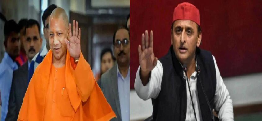 UP Elections:  समाजवादी पार्टी के राष्ट्रीय अध्यक्ष अखिलेश ने सीएम योगी पर साधा निशाना