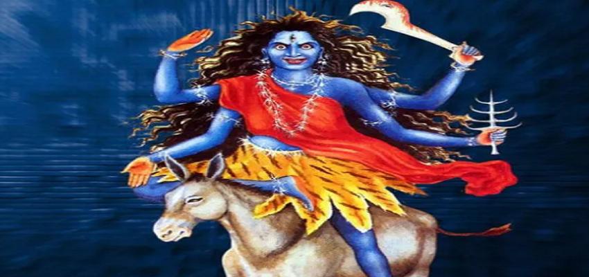 NAVRATRI 2021: नवरात्रि के सातवें दिन करें मां कालरात्रि की पूजा, इस मंत्र का जाप करने से सारी परेशानी होगी दूर