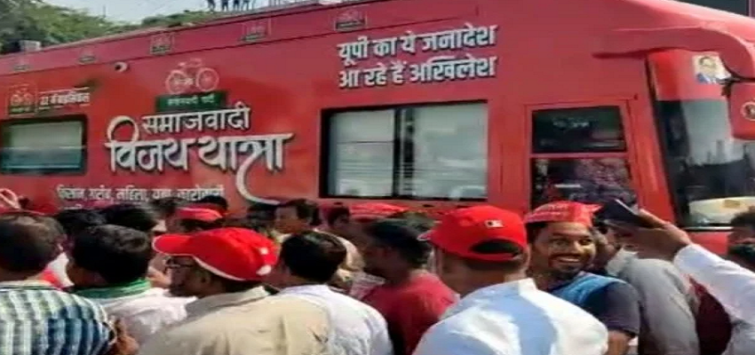 UP: अखिलेश यादव ने निकाली यात्रा, भाजपा ने 'गंगा मैया' के साथ राज्य की जनता को दिया धोखा- पूर्व सीएम