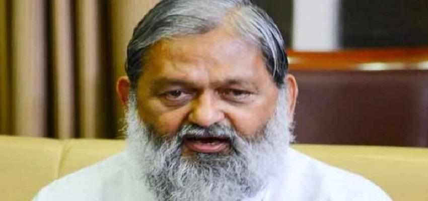 Haryana: आतंकवाद कांग्रेस की ही देन- गृह मंत्री अनिल विज