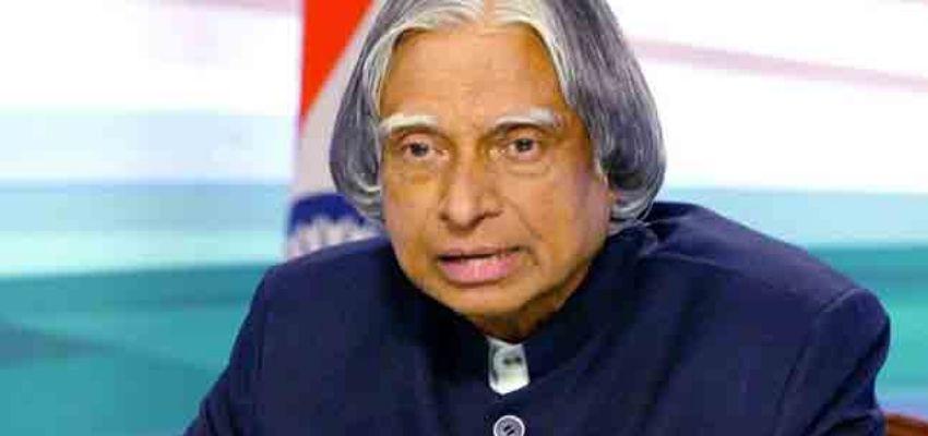 APJ Abdul Kalam: 'मिसाइल मैन' से लेकर राष्ट्रपति बनने तक की कहानी, जानें