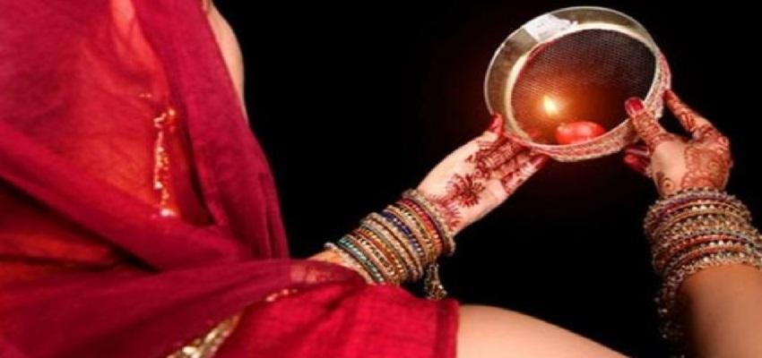 KARWA CHAUTH 2021: कब है करवा चौथ? जानिए तारीख, पूजा का शुभ मुहूर्त, चंद्रोदय समय