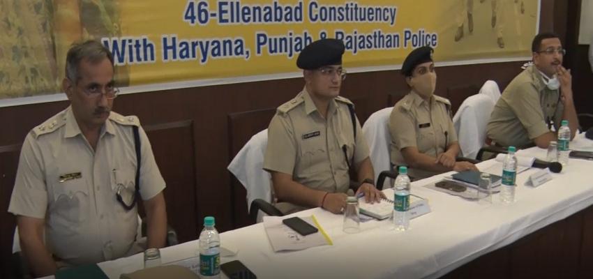 Haryana: ऐलनाबाद उपचुनाव को लेकर इंटर स्टेट क्राइम की बैठक, पंजाब और राजस्थान के पुलिस अधिकारी हुए शामिल